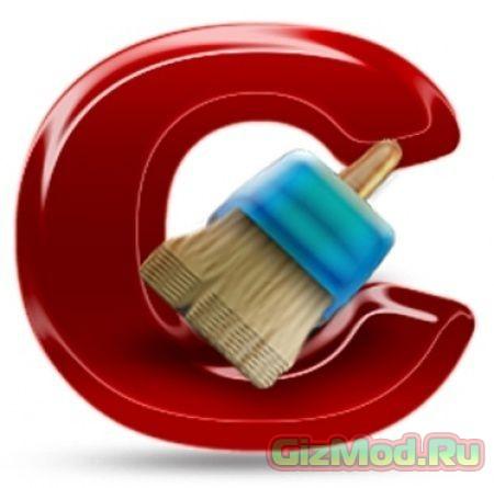 CCleaner 4.14.4707 RePack - ������ ���������� Windows