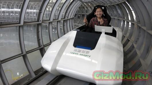 Сконструирован супер-маглев с максималкой в 2900 км/ч