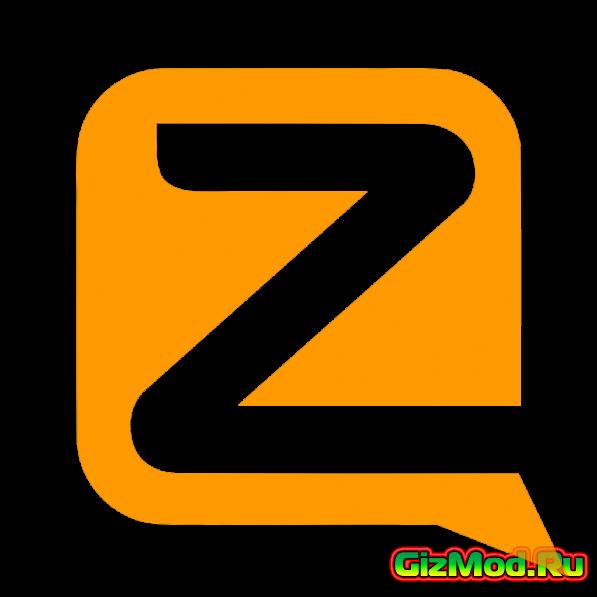 Zello 1.41 - ����� �� ������ ����������