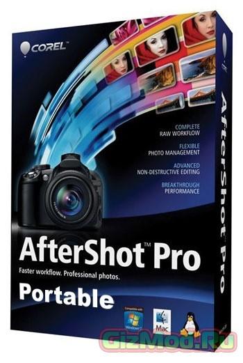 Corel AfterShot Pro 2.0.0.133 Final - профессиональный графический редактор