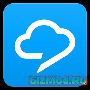 RealPlayer Cloud 17.0.10.8 - ������ �������� ����� ��� Windows