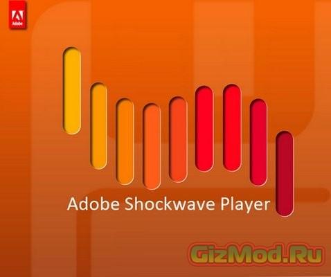 Shockwave Player 12.1.2.152 - функциональный flash плеер