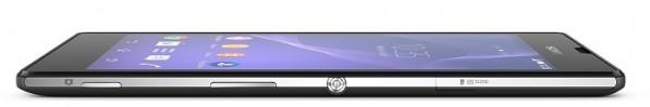 Sony Xperia T3 ����� ������ 5.3 �������� ��������