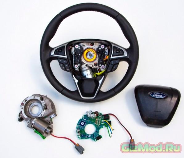 Ford разработала адаптивный руль