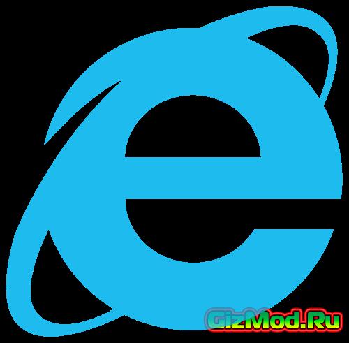 Internet Explorer 11.0.8 - обновленный IE для Windows 7