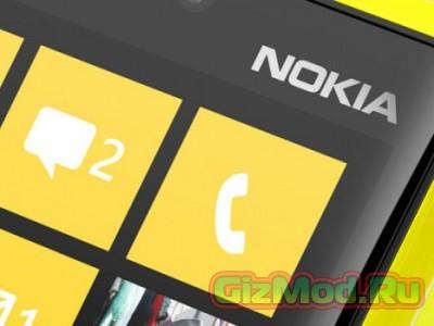 Microsoft Lumia на подходе