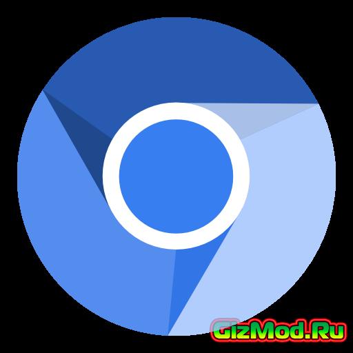 Chromium 37.0.2053 - основатель всех браузеров