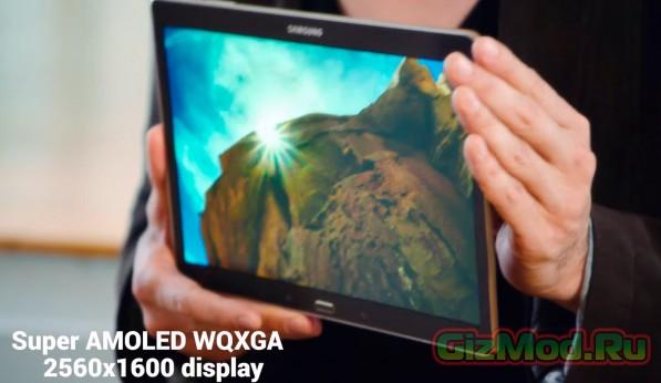 �������� Samsung Galaxy Tab S ��� ����������