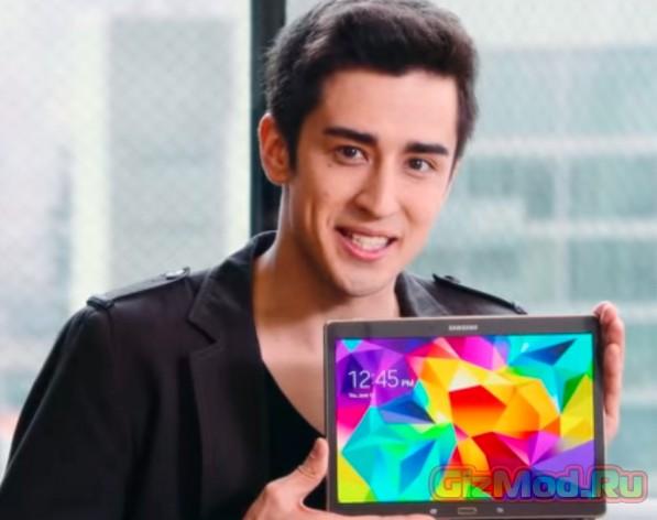 Планшеты Samsung Galaxy Tab S уже официально