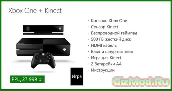 Microsoft ������������ � ����� �� Xbox One � ������