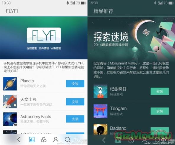 Meizu MX4 �������� 2K-�������� � LTE-�������