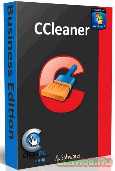 CCleaner 4.15.4725 - ������ ���������� Windows