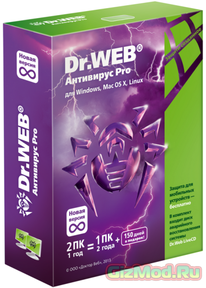 Dr.Web 9.0.1.05190 Final - ���������� ����������� ����������