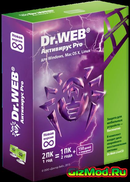 Dr.Web 9.0.1.05190 Final - обновление популярного антивируса