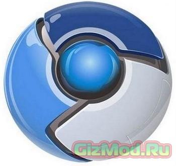 Chromium 38.0.2080 - ������ ������ ���������