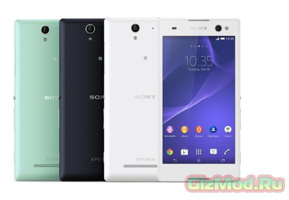 "Sony �������� ��������� � ""�����""-��������� Xperia C3"