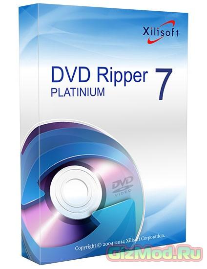 Xilisoft DVD Ripper 7.8.2.20140711 - удобный и доступный видеоредактор