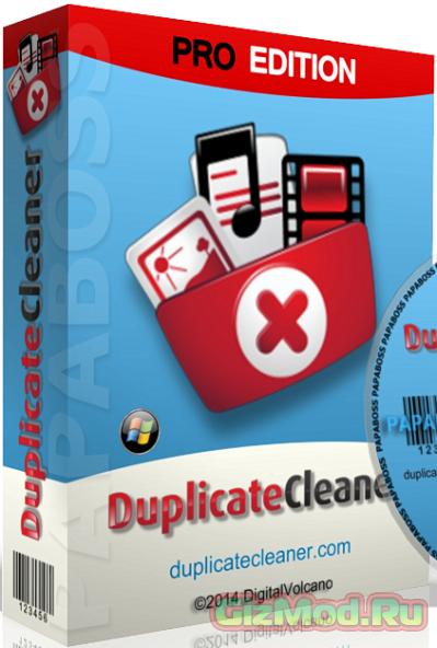 Duplicate Cleaner 3.2.5 - удаляет дубликаты файлов