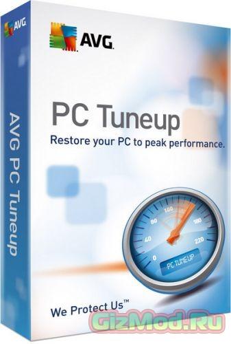 AVG PC Tuneup 2014 14.0.1001.519 Final - удобная настройка системы