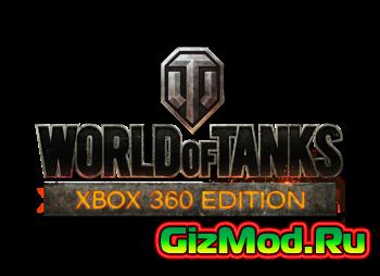 World of Tanks � ������ ��� Xbox 360