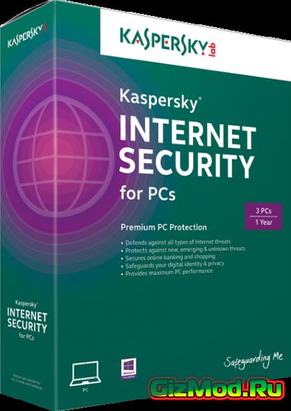 Kaspersky Internet Security 2015 v15.0.1.318 (MR1) Beta 5 - ����� �������� ���������