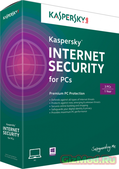 Kaspersky Internet Security 2015 v15.0.1.318 (MR1) Beta 5 - самый надежный антивирус