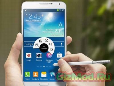 Samsung ��������� ����� Galaxy Note 4