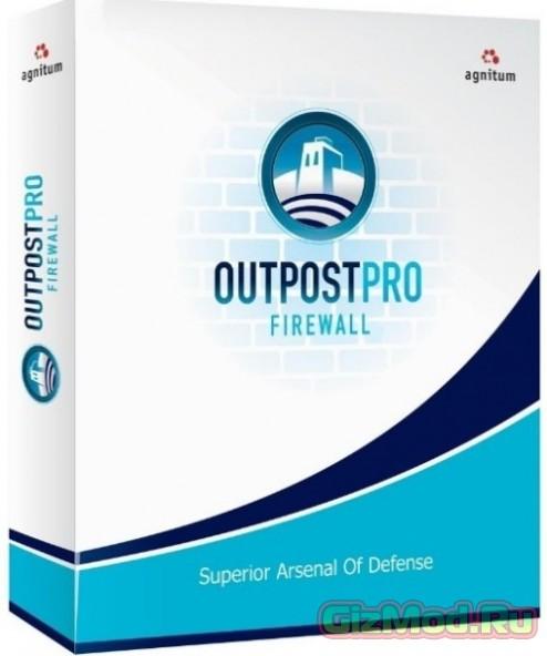 Outpost Firewall Pro 9.1 (4652.701.1951) - идеальный Firewall