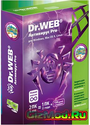Dr.Web 9.1.1.08070 - новый популярный антивирус