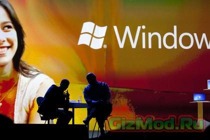 Windows 9 превью в сентябре
