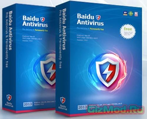Baidu Antivirus 5.0.2.82122 Beta - отличный бесплатный антивирус