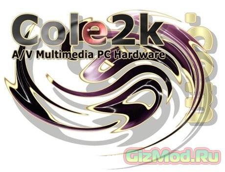 Cole2k Media Codec Pack 8.0.3 - ��� ���� ������� �������