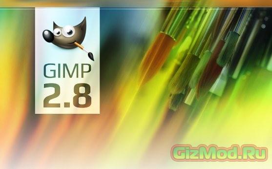 The GIMP 2.8.14 - ����������� ��������