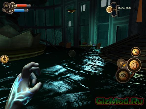����� ���� BioShock ��� iOS