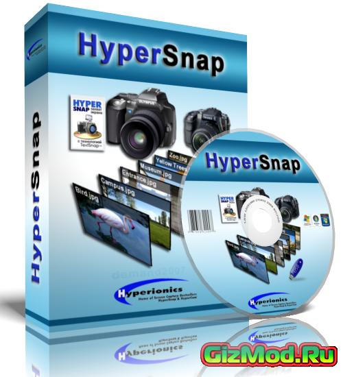 HyperSnap 8.00.00 Beta 1 - ������� � �������� ������ ����������