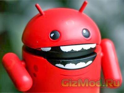 Android получил пальму первенства по заражениям