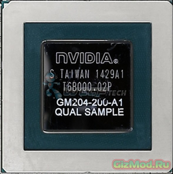 Свежая порция информации об NVIDIA GeForce GTX 970