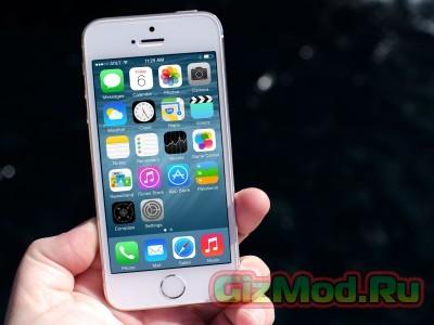 Новая версия iOS 8 GM на iPhone, iPad и iPod Touch