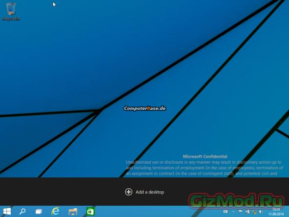 ��������� ������� ������ � Windows 9