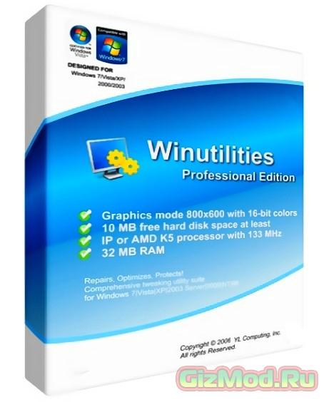 WinUtilities 11.20 - сборник самых необходимых утилит