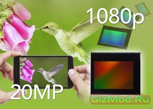 Toshiba ����������� 20-�� ������ ��� ���������