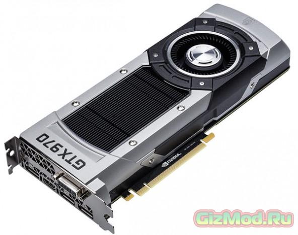 Nvidia GeForce GTX 980 и 970 официальный выход и цены