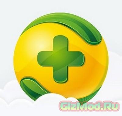 360 Internet Security 4.9.0.4902A - отличный бесплатный антивирус