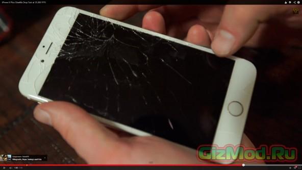 IPhone 6 � ��������� ������ ������ � �� ������