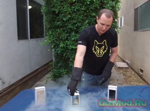 IPhone 6 — испытаний жидким азотом и не только