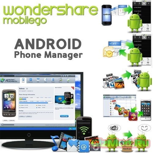 Wondershare MobileGo for Android 5.3.0.289 - ���������� ���������� ����������