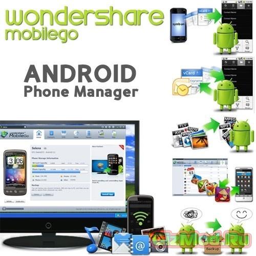 Wondershare MobileGo for Android 5.3.0.289 - эфективное управление смартфоном