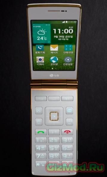Раскладушка от LG под управлением Android