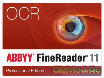ABBYY FineReader 12.0.101.382 - быстрое распознание текста