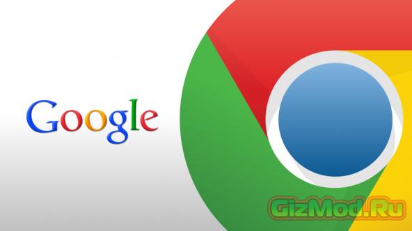 Google Chrome 37.0.2062.124 - ����� ��������� �������